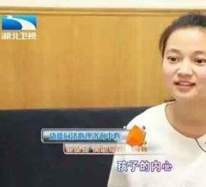 武汉催眠师俱乐部雷老师做客湖北卫视心理咨询节目