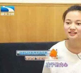 武汉催眠师做客湖北卫视